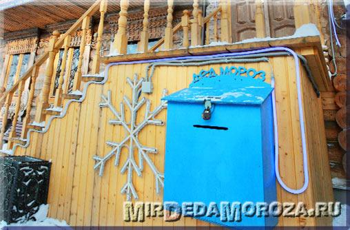 День деда мороза и снегурочки картинка